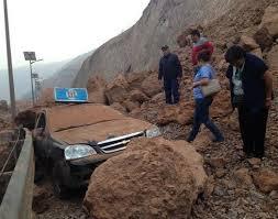 terremoto en Iquique